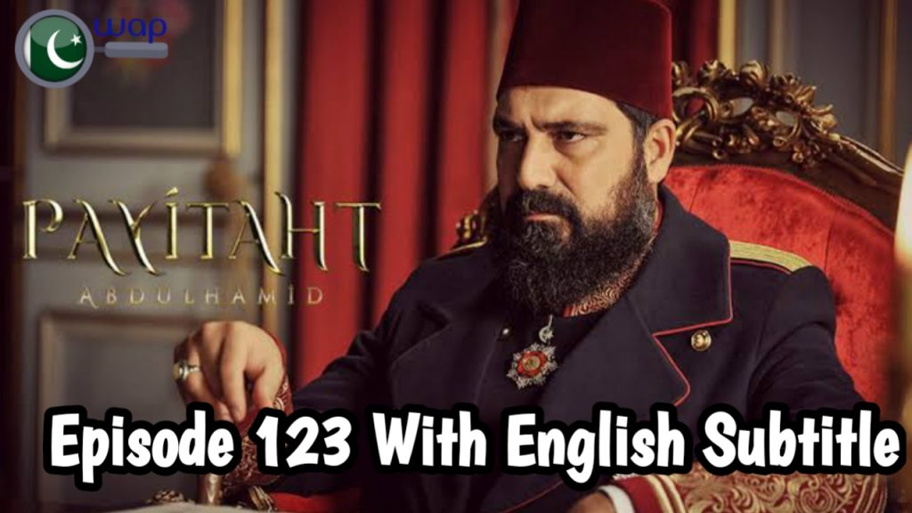 Watch Payitaht Abdulhamid Episode 123 With English Subtitle free of cost