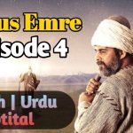 Yunus Emre Episode 4 English, Urdu Subtitle ( Season 1 ) – Pakistanwap