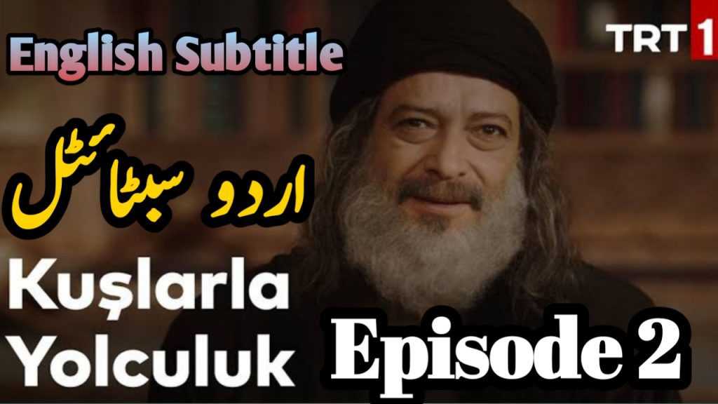 Kuslarla Yolculuk Episode 2 With ( English | Urdu ) Subtitle