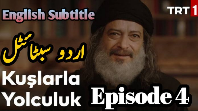 Kuslarla Yolculuk Episode 4 With ( English | Urdu ) Subtitle