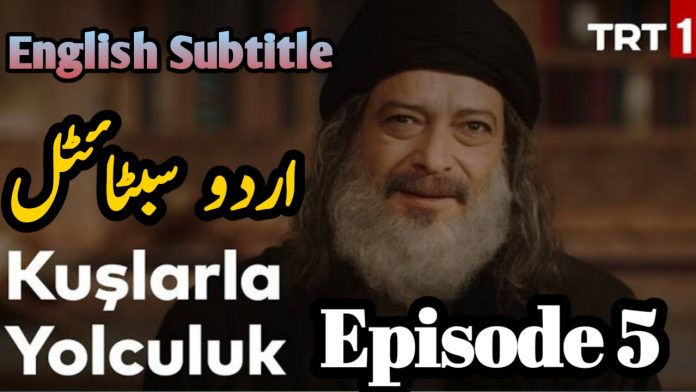 Kuslarla Yolculuk Episode 5 With ( English | Urdu ) Subtitle