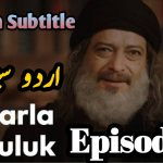 Kuslarla Yolculuk Episode 8 With ( English | Urdu ) Subtitle