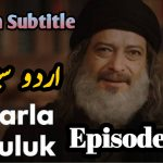 Kuslarla Yolculuk Episode 12 With ( English | Urdu ) Subtitle