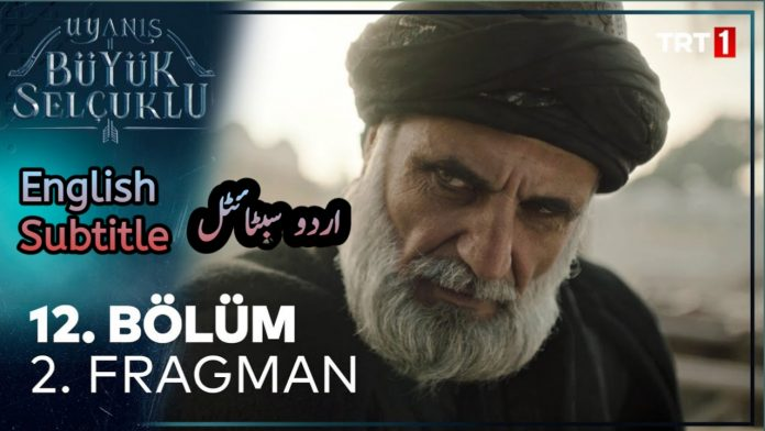 Uyanis Buyuk Selcuklu Episode 12 English, Urdu Subtitles