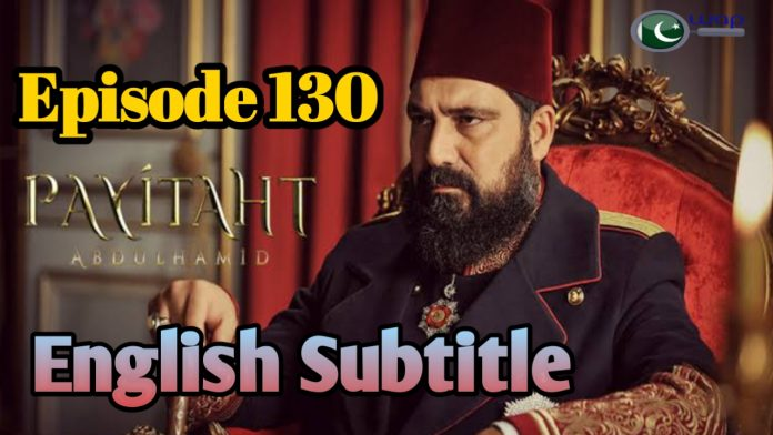 Payitaht Abdulhamid Episode 130 With Subtitle ( English | Urdu )