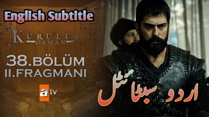 KKuslarla Yolculuk Episode 15 With ( English | Urdu ) Subtitleurulus Osman Episode 38 with English, Urdu Subtitles