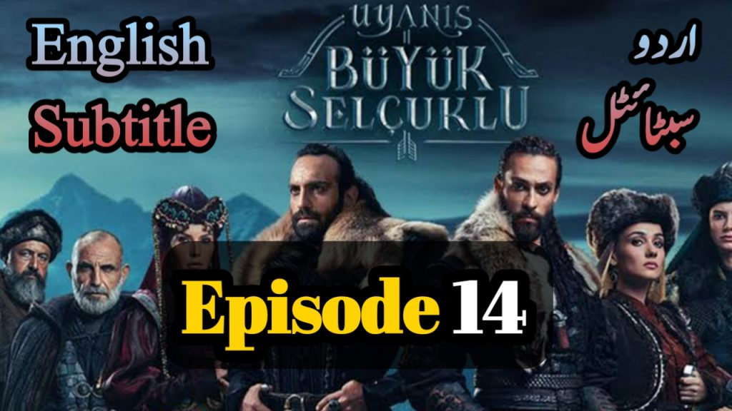 Uyanis Buyuk Selcuklu Episode 14 English, Urdu Subtitles ( The Great Seljuk )
