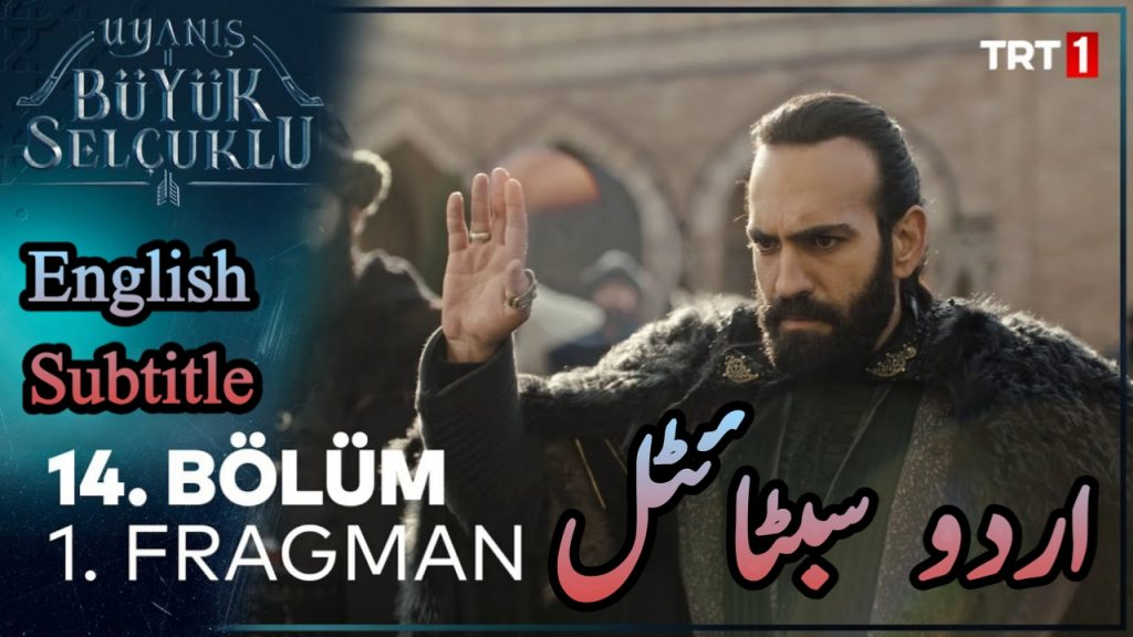 Uyanis Buyuk Selcuklu Episode 14 English, Urdu Subtitle ( Trailer 1 ) – ( The Great Seljuk)