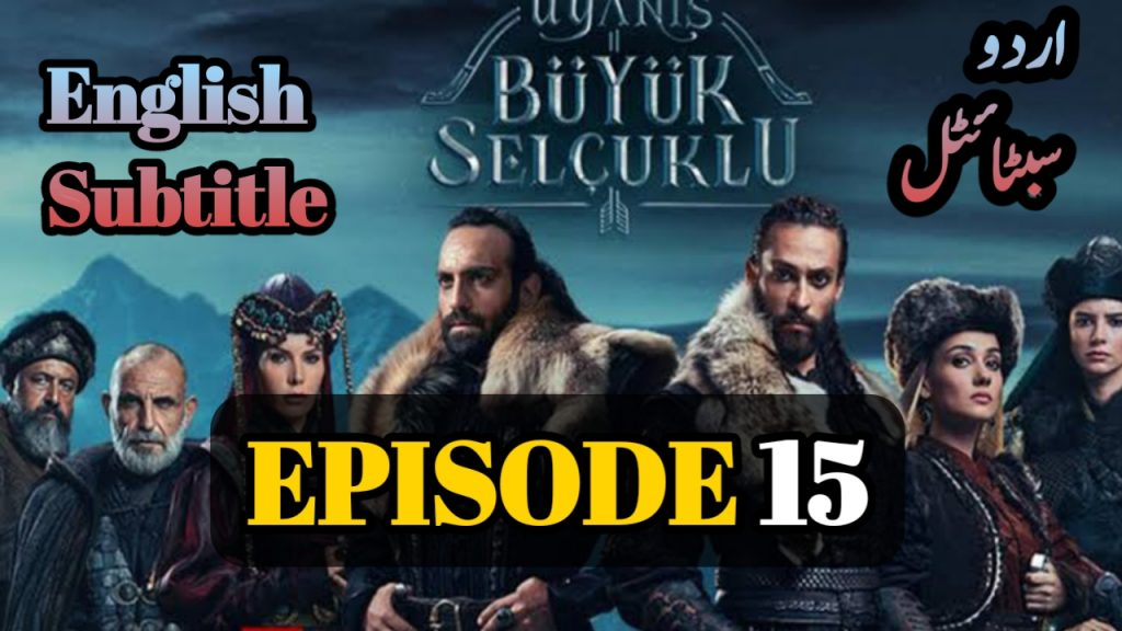 Uyanis Buyuk Selcuklu Episode 15 English, Urdu Subtitles ( The Great Seljuk )