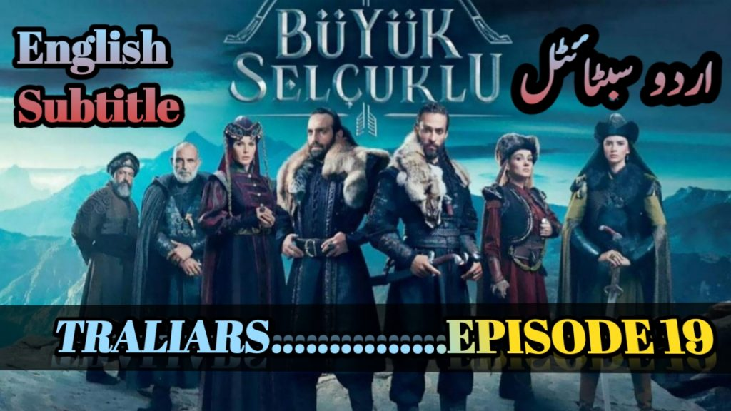 Büyük Selçuklu Great Seljuk EPISODE 19 Trailers With English, Urdu Subtitle