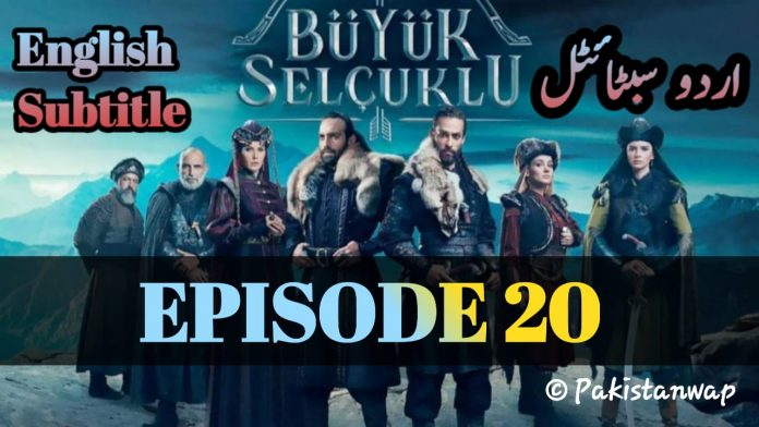 Watch Uyanis Buyuk Selcuklu Episode 20 ( Great Seljuk Episode 20 ) English, Urdu Subtitle