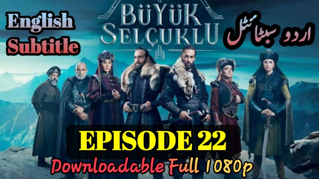 Buyuk Selcuklu Great Seljuk Episode 22 English, Urdu Subtitles ( Nizam-E-Alam )