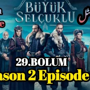 Uyanis Buyuk Selcuklu Episode 29 Urdu & English Subtitles ( Great Seljuks )