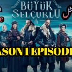 Uyanis Buyuk Selcuklu Episode 30 Urdu & English Subtitles ( Great Seljuks )