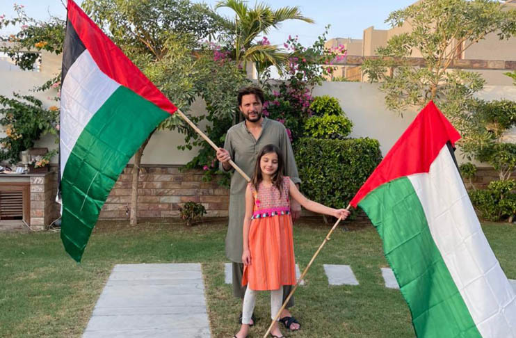 Shahid Afridi's daughter also expresses solidarity with Palestine