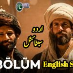 Mavera Episode 19 English & Urdu Subtitles Free of Cost