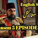 Payitaht Abdulhamid Episode 151 English and Urdu Subtitles Free