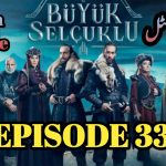 Uyanis Buyuk Selcuklu Episode 33 English & Urdu Subtitles Free