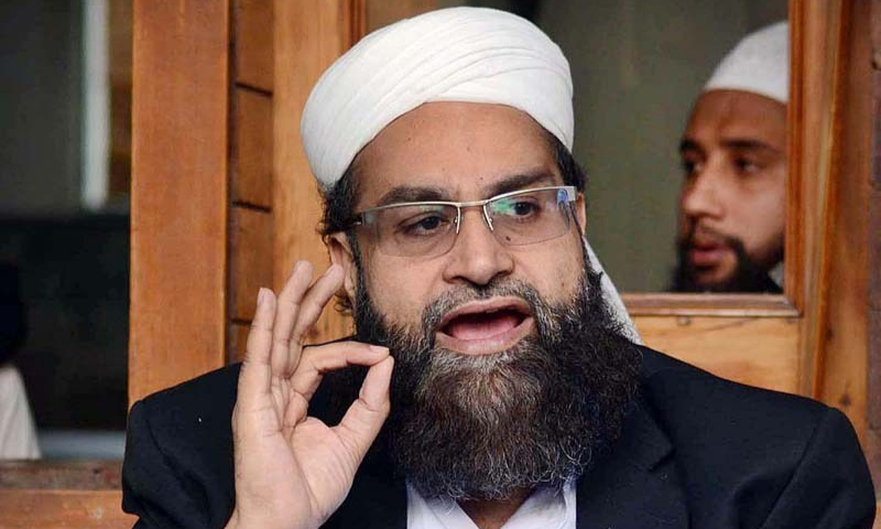 Special Assistant to the Prime Minister on Religious Harmony Hafiz Tahir Ashrafi on Sunday said former JUI-F leader and cleric Mufti Azizur Rehman, who is accused of sexually assaulting one of his students, should be given exemplary punishment