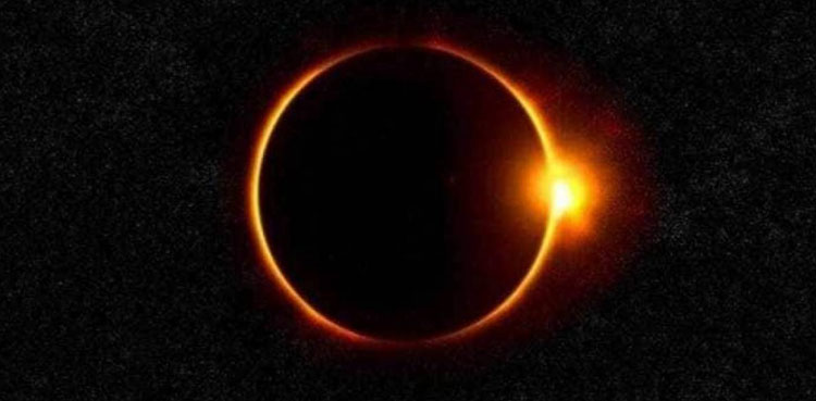 First solar eclipse of 2021 on June 10: Know the time and other details