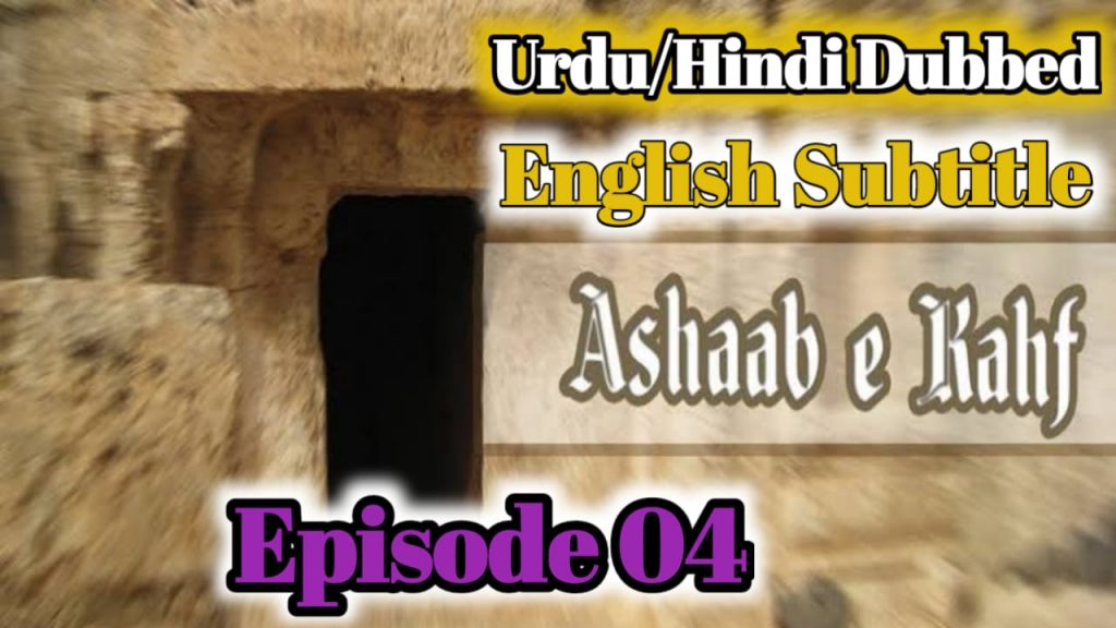 Watch And Download Ashab-ul-KAHAF Episode 4 Urdu / Hindi Dubbed - The Men of Audalusia Episode English Subtitle