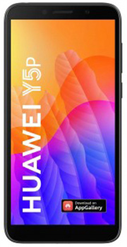 Huawei Y5p Price & specification in Pakistan