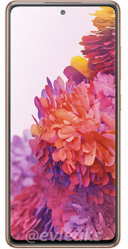 Samsung Galaxy S20 FE Price & specification in Pakistan