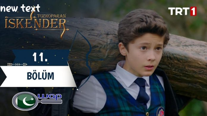 Tozkoparan iskender Episode 11 With English Subtitles Free Of Cost